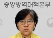 """""""정은경은 영웅""""…WSJ이 꼽은 신뢰할 만한 이유"""