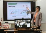 대학 한학기 통째 원격수업 이어 초중고도?…교육부 '장기전 채비'