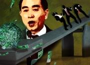 태구민의 3년 18억원 재산과 50대 한국 가장의 자괴감