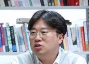 """""""코로나19 충격 최소 2년 예상하고 한국판 뉴딜 수립해야"""""""