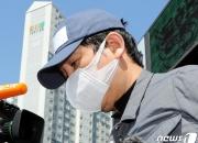 라임 '몸통' 김봉현, 여행가방에 숨긴 현금 55억원 압수