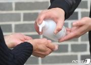 코로나와 4차산업 패권 경쟁…주류 문화 넘보는 언택트