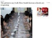 """워싱턴포스트가 놀랐다…""""이것이 코로나 모범국 한국의 개학 모습"""""""