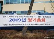'공사비만 2조원' 한남3구역 시공사, 내달 21일 결정