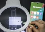 세계 최초 '양자암호폰', 韓 강소기업이 열쇠 풀었다(상보)