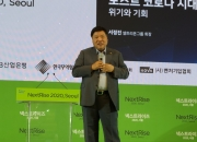 """서정진 """"다음달 16일 코로나 항체치료제 인체임상 돌입""""(종합)"""