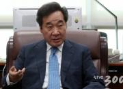 """[단독]이낙연 """"서울 역세권 주택공급 후보지 1~2곳"""""""