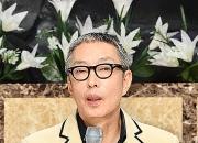 """서세원, 캄보디아서 3조원대 부동산사업…""""이혼과 재혼 밝히겠다"""""""