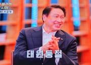'한국판 다보스' 일주일 앞두고…직접 사내방송 나선 최태원 회장