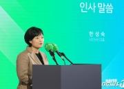 """네이버-CJ 동맹에 """"더 없는 궁합이다"""" 평가 쏟아진 이유"""