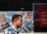 """""""누가 이겨도 달러 폭락""""…'아시아 통화' 사들이는 세계 최대 자산운용사"""