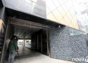 '부유층 프로포폴 불법 투약' 그 병원의 무서운 비밀