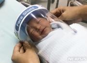 '코로나 확진·완치' 산모가 받은 선물, 항체 가진 아기