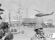 5·18 헬기사격 40년 만에 인정…목격자·군 진술·국과수 결과