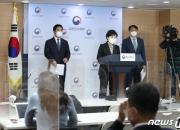 '4900→600가구' 쪼그라든 서울 공공전세, 부풀려진 전세대책