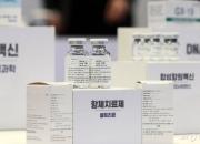 셀트리온 항체치료제, 치료목적 승인…아산병원서 곧 투약