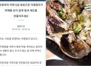 """70만 유튜버 허위 방송에 문닫은 간장게장집…사장 """"너무 억울해"""""""