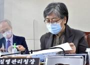 정은경, K방역 영웅→대통령 백신 지시 직무유기자…위상 추락?