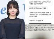 """'지민 괴롭힘 증거' 공개…AOA 출신 권민아, 악플러 DM에 """"비참하다"""""""