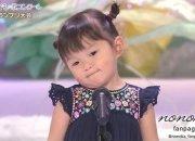 """만 2세 어린이에 """"더러운 일본인 꺼져라""""…도 넘는 악플에 법적 대응"""