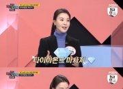 """'55세' 임지연 """"24살 차이 조카와 부부로 오해…속으로 좋았다"""""""