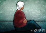 마을 이장이 5년간 80세 할머니 성추행…궁금한 이야기 Y