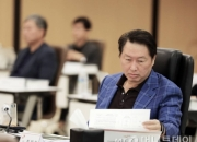[단독]SK, 中 지리차와 수소 맞손…공동펀드·JV 추진
