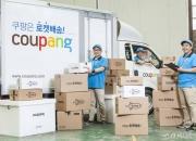 '실탄확보' 더 강해진 쿠팡, e커머스 지각변동 신호탄