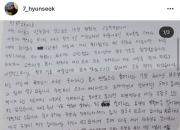 """배고픈 형제에 '공짜 치킨' 내어준 사장님 사연에…""""돈쭐 내주자"""" 주문 폭주"""