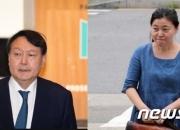 '윤석열 형사처벌 가능성' 언급한 임은정, 사실일까
