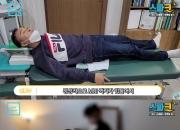"""이봉주, 허리 굽은 이유…""""허리 부상·뇌 문제 아닌 '배 경련' 탓"""""""