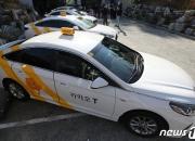 """'유료 모델' 꺼내든 카카오T에 택시업계 반발...'카풀사태 재현?"""""""