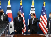 """[전문] 韓美 """"北 비핵화 우선""""…'중국' 글자는 빠져"""
