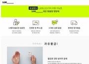 '소통·공유·건강' 키워드…MZ세대 잡는 스타트업 뜬다