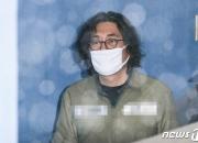 '차명주식 허위자료' 이호진 전 태광그룹 회장, 벌금 3억원