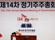 """SK이노 """"美 배터리사업 의미 없게 하는 LG 요구, 수용 못해"""""""