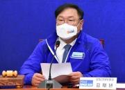 """[전문]김태년 """"원인이 무엇이든 민주당이 잘못했다"""""""