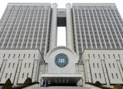 서울중앙지법도 코로나에 뚫렸다..민사부 판사 확진 판정