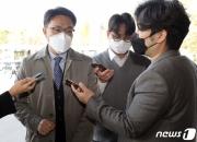 """이성윤 '관용차 의전' 논란에 김진욱 """"보안상 어쩔 수 없어"""""""