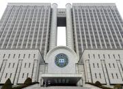 서울중앙지법 최초 확진 판사 접촉한 8명, 전원 음성 판정