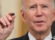 미국은 삼성에 뭘 원하나…백악관 호출의 '숨겨진 내막'