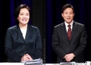 """""""서울시장 누가 될까""""…오세훈 58.6% vs 박영선 32.5%"""
