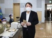 """""""尹 정치행보 뭐가 문제?"""" 檢 내부 게시판에 달린 댓글들"""