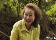 윤여정, 美배우조합상 여우조연상…오스카 가능성↑(상보)