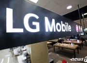 스마트폰 접고 미래 잡는다…LG, 자율주행차에 모바일 심는다