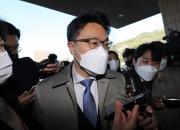 공수처 수사팀 구성 막바지…1호 수사는 검찰·법무부·청와대?