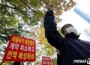 '박범계 특보' 명함 판 라임 브로커, 2심도 실형