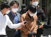 '손석희 사기' 조주빈 공범들, 항소심도 징역형·집유