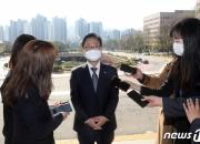 피의사실 공표 '내로남불' 아니라는 박범계 장관