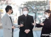 '김학의 불법출금' 이규원·차규근 재판, '보궐 與참패' 영향 받나